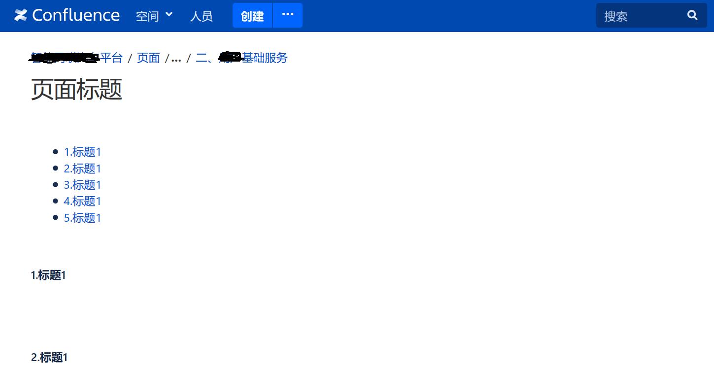 wiki页面如何加目录索引