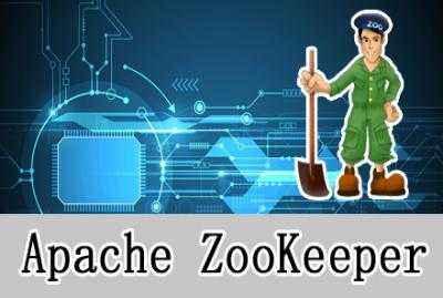 Zookeeper功能及工作原理概述