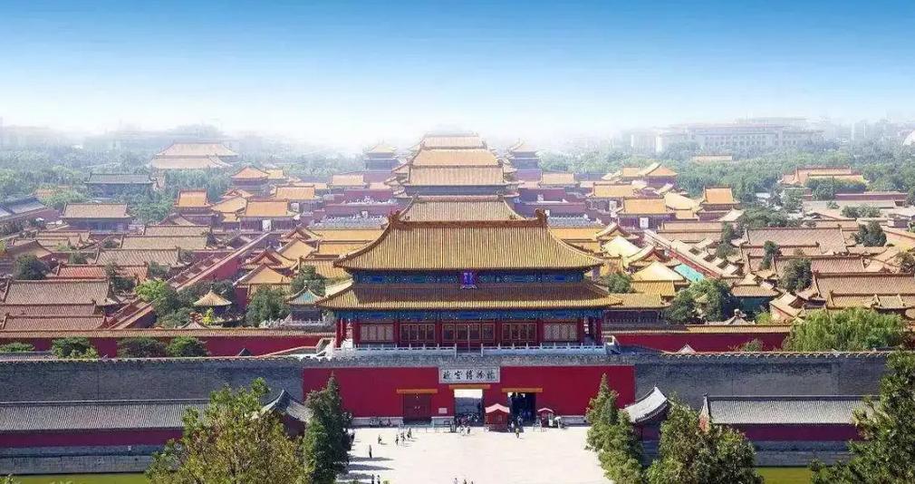 故宫博物院发布的紫禁城600年纪念LOGO欣赏