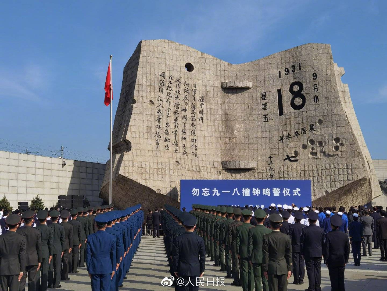 中国一定能够胜利,但我已经战死沙场!